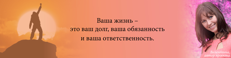 Валентина Пуртова